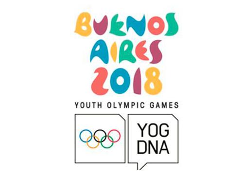 ФИФА дает добро футзалу на Юношеских Олимпийских играх