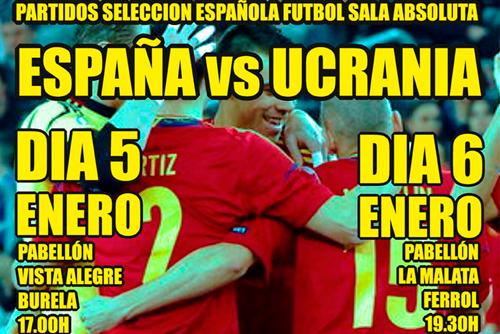 Испания назвала свой состав на матчи со сборной Украины